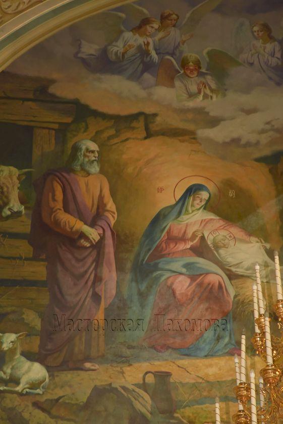Библейские сюжеты в росписях храма. Рождество - академическое письмо