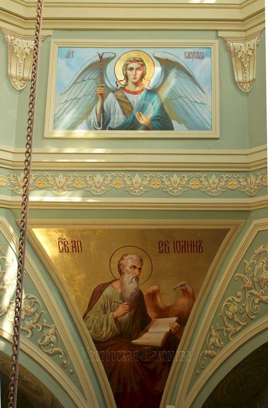 Евангелист Иоанн. Роспись Храма