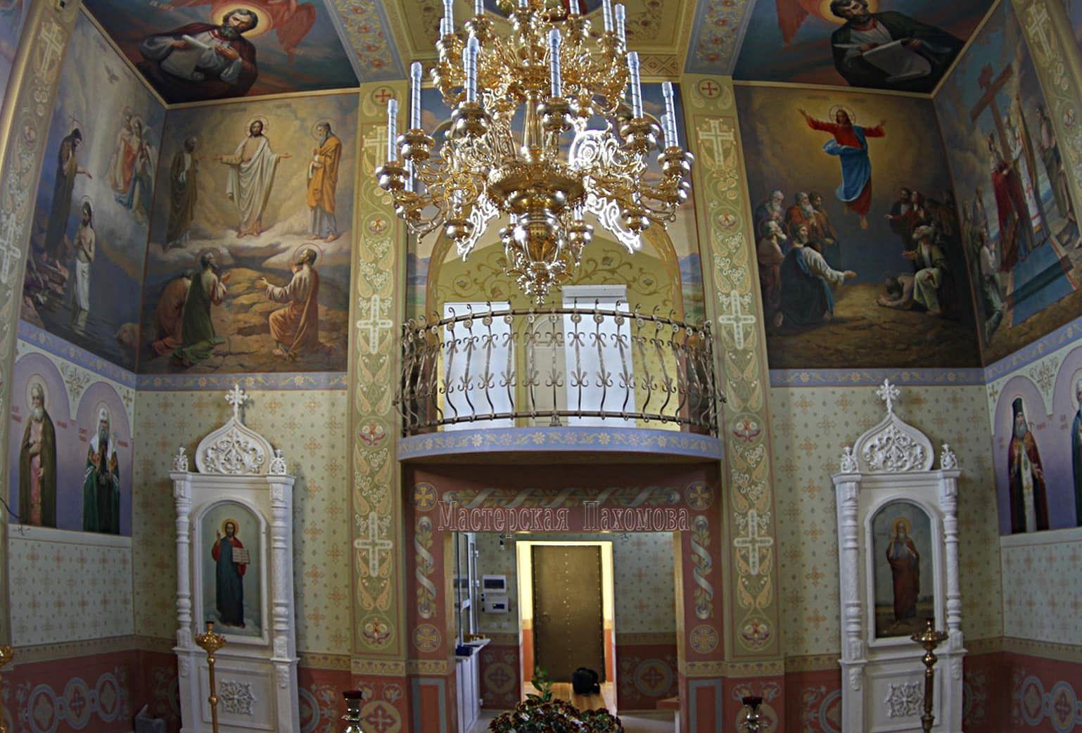 Роспись Ильинской церкви