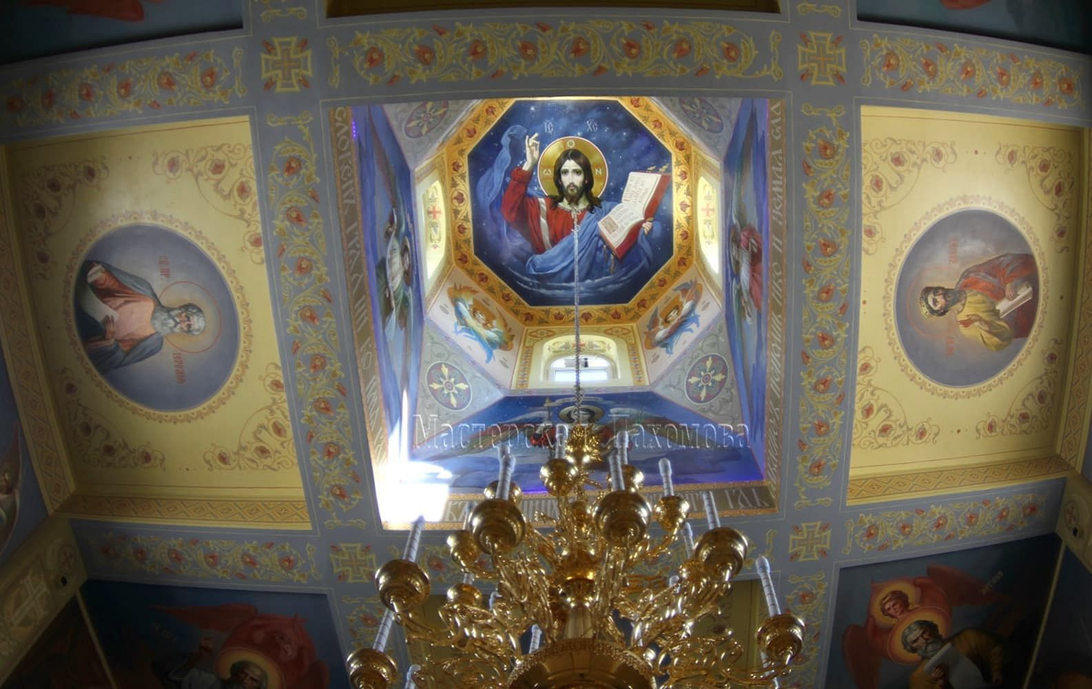 Роспись церкви Ильи пророка