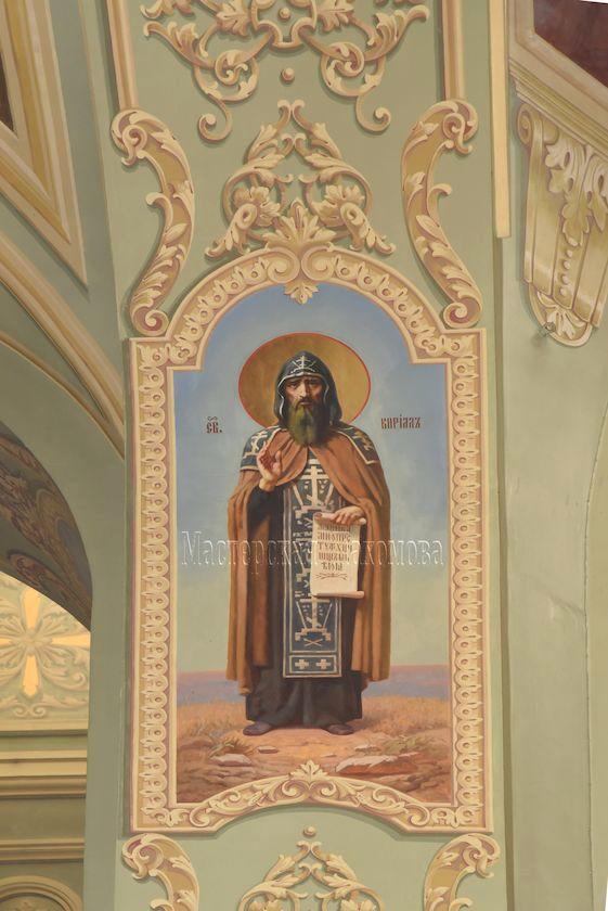 Святой Кирилл - академическая настенная роспись собора.