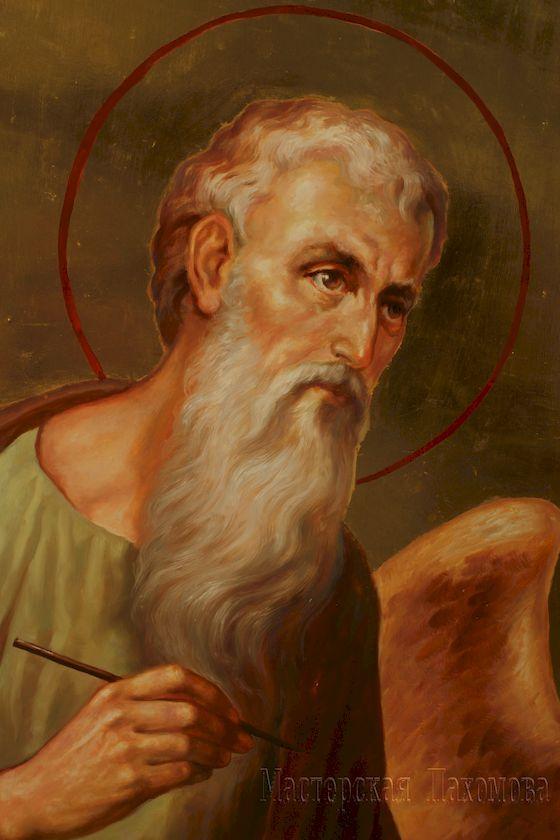 Святой евангелист Иоанн