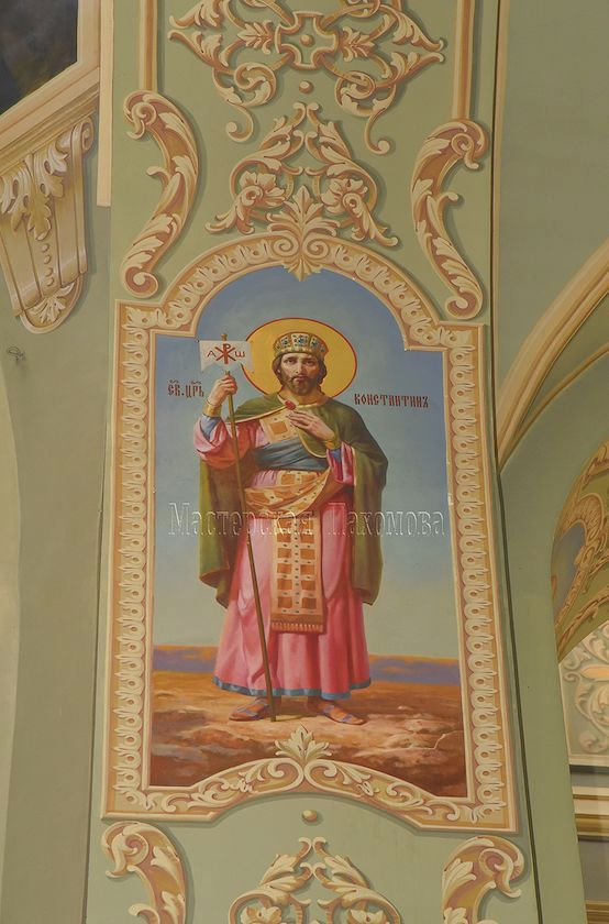Святой равноапостольный царь Константин. Артель иконописцев.