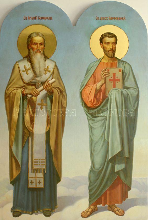 Храмовая икона в иконостас. Св. Игнатий Богоносец, Св. апостол Варфоломей